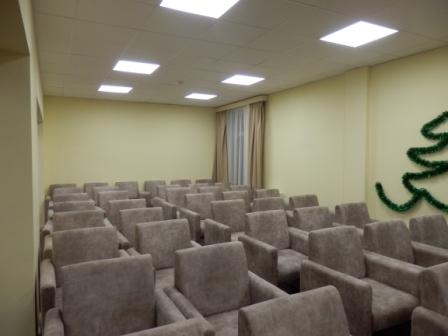 Bialorus - Sanatorium Alfa Radon