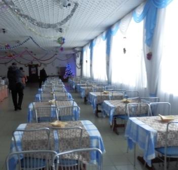 Bialorus - Sanatorium Bug