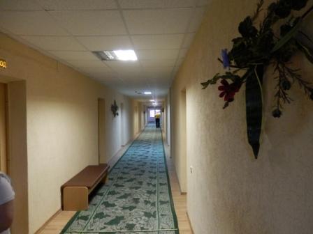 Bialorus - Sanatorium Praleska