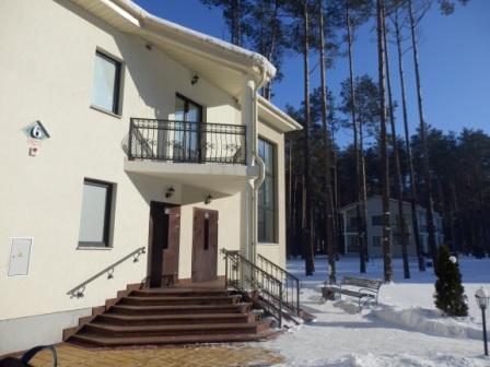 Bialorus - Sanatorium Sloneczne